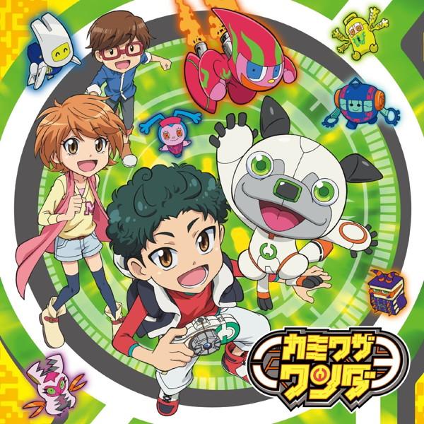 カミワザ・ワンダ SONG COLLECTION 〜ワンダナンダ!? 〜(通常盤)(DVD付)