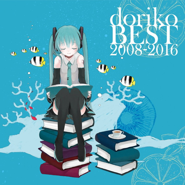 doriko BEST 2008-2016(通常盤)/doriko feat.初音ミク