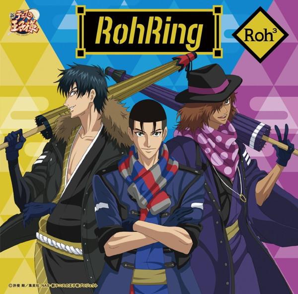 RohRing/Roh3