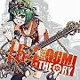 164 feat.GUMI/THEORY-164feat.GUMI-