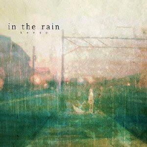 in the rain(ジャケットイラストレーター:麺類子)/keeno