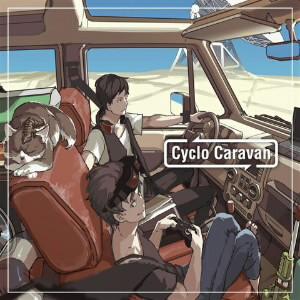 Cyclo Caravan/めいちゃん/shack