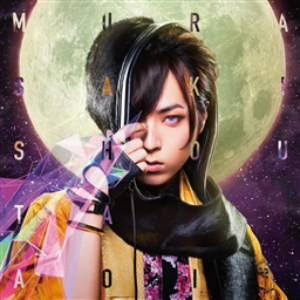 MURASAKI/蒼井翔太