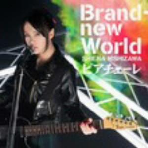 Brand New World/ピアチェーレ/西沢幸奏