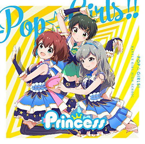 「バトルガールハイスクール」 Pop☆Girls!/Unlock/Princess/ROUGE