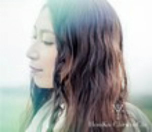 HouKo ChroniCle(初回限定盤)(DVD付)/桑島法子