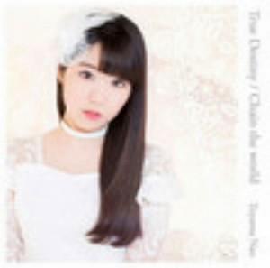 True Destiny/Chain the world(初回限定盤)(DVD付)/東山奈央