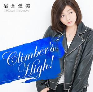 Climber's High!(初回限定盤)(DVD付)/沼倉愛美