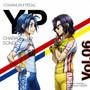 弱虫ペダル NEW GENERATION キャラクターソング Vol.6