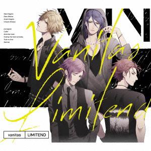 ボーイフレンド(仮)キャラクターソングアルバムvanitas「LIMITEND」(初回限定盤)/vanitas