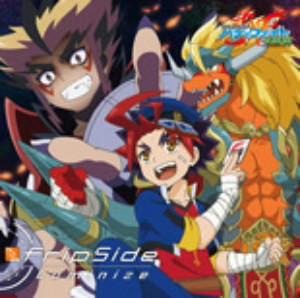 Luminize(TVアニメ「フューチャーカード バディファイトハンドレッド」OPテーマ)/fripSide