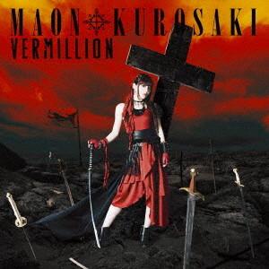 VERMILLION(TVアニメ「DRIFTERS」エンディングテーマ)(初回限定盤)(Blu-ray Disc付)/黒崎真音