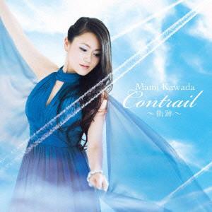 Contrail〜軌跡〜(TVアニメ「蒼の彼方のフォーリズム」オープニングテーマ)(通常盤)/川田まみ