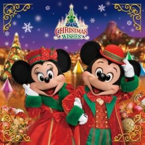 東京ディズニーシー クリスマス・ウイッシュ 2015