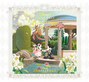 ディズニー フェアリーテイル・ウェディング〜ディズニーアンバサダーホテル〜