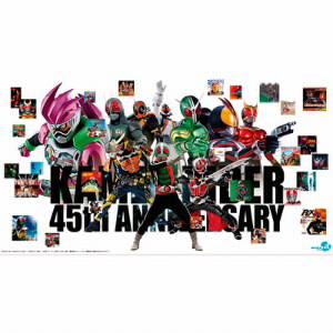 仮面ライダー生誕45周年記念 昭和ライダー&平成ライダーTV主題歌CD3枚組(数量限定)玩具付(ピンバッジ「28体ライダー」)