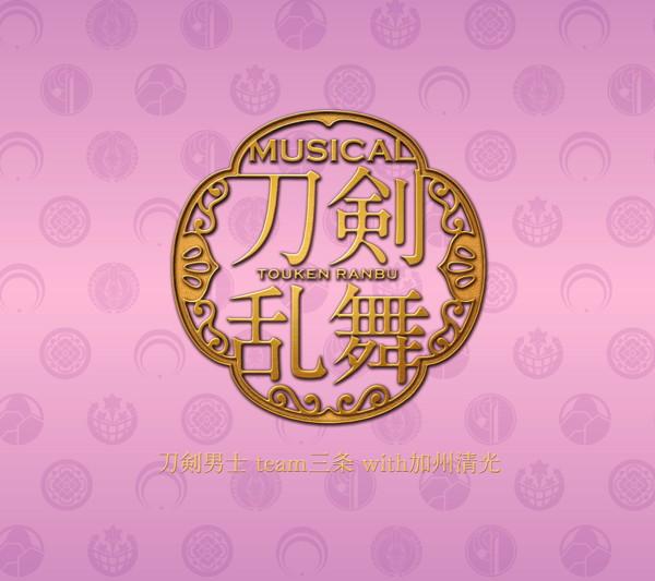 刀剣乱舞(予約限定盤E)/刀剣男士 team三条 with加州清光
