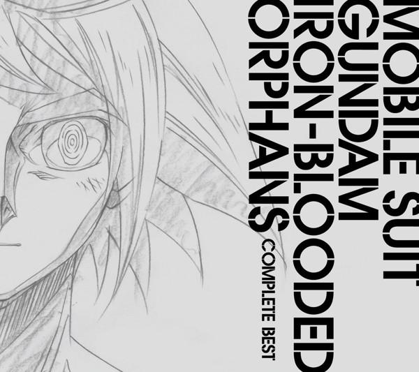機動戦士ガンダム 鉄血のオルフェンズ COMPLETE BEST(DVD付)