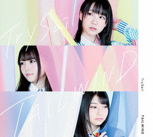 TAILWIND(初回生産限定盤)(Blu-ray Disc付)/TrySail