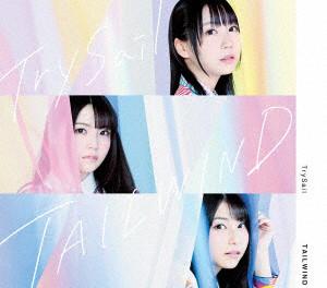 TAILWIND(初回生産限定盤)(DVD付)/TrySail