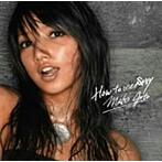 後藤真希/How to use SEXY(初回生産限定盤)(DVD付)