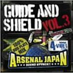 【クリックで詳細表示】ARSENAL JAPAN/GUIDE&SHIELD vol.3