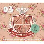 【クリックで詳細表示】クラノア放送委員会2010 ラジオCD vol.03/小野大輔(イチ)/下野紘(ナナ)