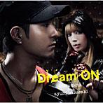 【クリックでお店のこの商品のページへ】URATA NAOYA feat.ayumi hamasaki/Dream ON