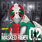 【クリックでお店のこの商品のページへ】仮面ライダー生誕40周年記念アルバム シリーズ02 仮面ライダーV3