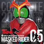 【クリックでお店のこの商品のページへ】仮面ライダー生誕40周年記念アルバム シリーズ05 仮面ライダーストロンガー