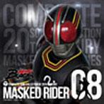 【クリックでお店のこの商品のページへ】仮面ライダー生誕40周年記念アルバム シリーズ08 仮面ライダーBLACK