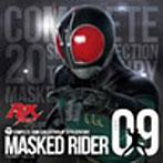 【クリックでお店のこの商品のページへ】仮面ライダー生誕40周年記念アルバム シリーズ09 仮面ライダーBLACK RX