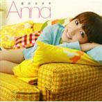 Anna(BON-BON BLANCO)/恋のカタチ