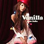 リア・ディゾン 新曲 Vanilla