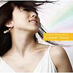 Lia/Lia*COLLECTION ALBUM Vol.2「Crystal Voice」