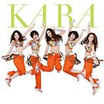 KARA/ミスター(初回限定盤)(DVD付)