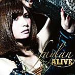 【クリックでお店のこの商品のページへ】ALIVE(初回限定盤)(DVD付)/飛蘭