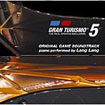 【クリックで詳細表示】「グランツーリスモ5」ORIGINAL GAME SOUNDTRACK piano performed by Lang Lang/ラン・ラン