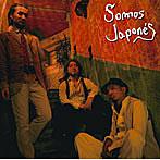 SPARKS GO GO/somos japons
