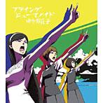 中川翔子/フライングヒューマノイド(世紀末盤)
