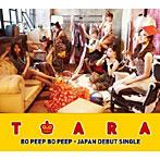【クリックでお店のこの商品のページへ】T-ARA/Bo Peep Bo Peep(初回限定盤A)(DVD付)