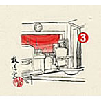 松本人志/高須光聖/放送室(3)