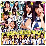 【クリックでお店のこの商品のページへ】NMB48/オーマイガー!(通常盤Type-A)(DVD付)
