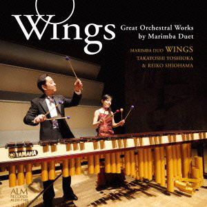 ウィングス/ウィングス〜マリンバ連弾によるオーケストラの名曲〜