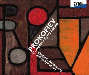 アシュケナージ/プロコフィエフ:交響曲全集