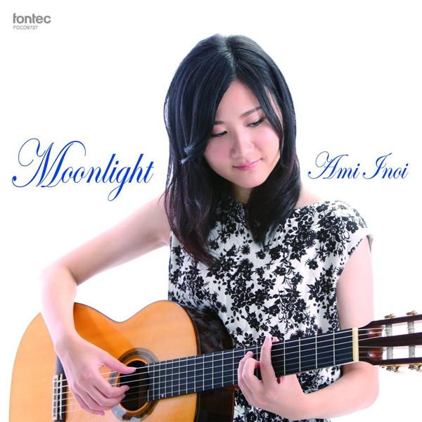 猪居亜美/Moonlight