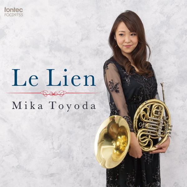 豊田実加/Le Lien ル・リアン