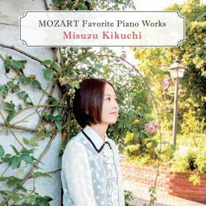 菊地美涼/ピアノ・ソナタ第13番〜モーツァルト作品集