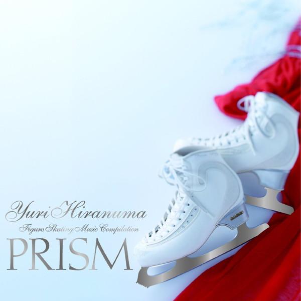 平沼有梨/古澤巌/Yuri Hiranuma-Figure Skating Music Compilation'PRISM'