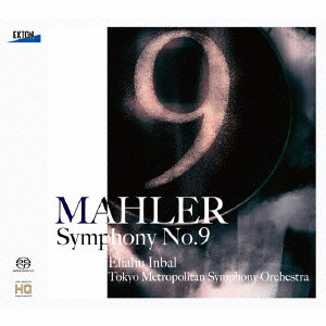 インバル/マーラー:交響曲第9番